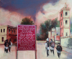 School's out (Beit Jalah)