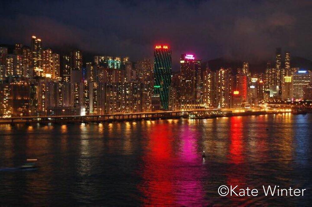 Гон-Конг, by Kate Winter