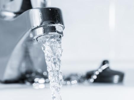 Улицa Цара Лазара до 22 часа без воде