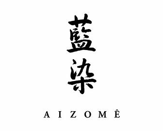 aizome-logo-01.webp