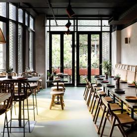 UNCLE Restaurant