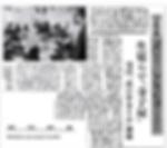 スクリーンショット 2019-05-05 20.29.03.png