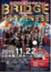 スクリーンショット 2019-11-01 11.41.35.png