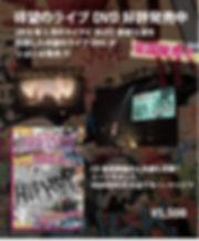 ポスターPOP-01.jpg