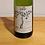 Thumbnail: Lissner - Pinot Blanc 2017