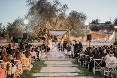 A&E Mariage en Israel