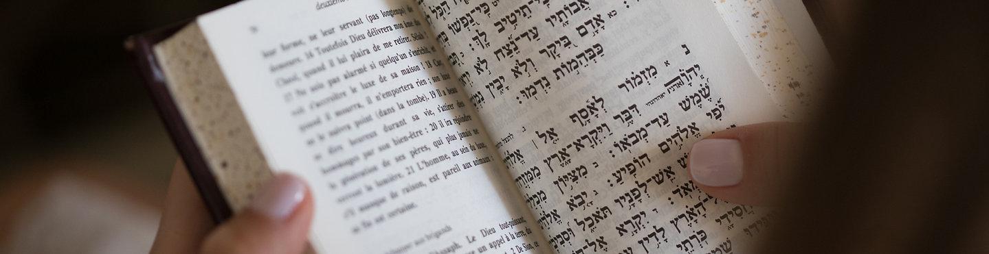 mariage en israel jerusalem inbal