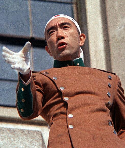Yukio Mishimia.jpg