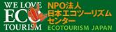 ecocen_logo200-e1441755390545.png