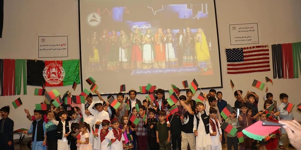 Afghanistan Independence Day