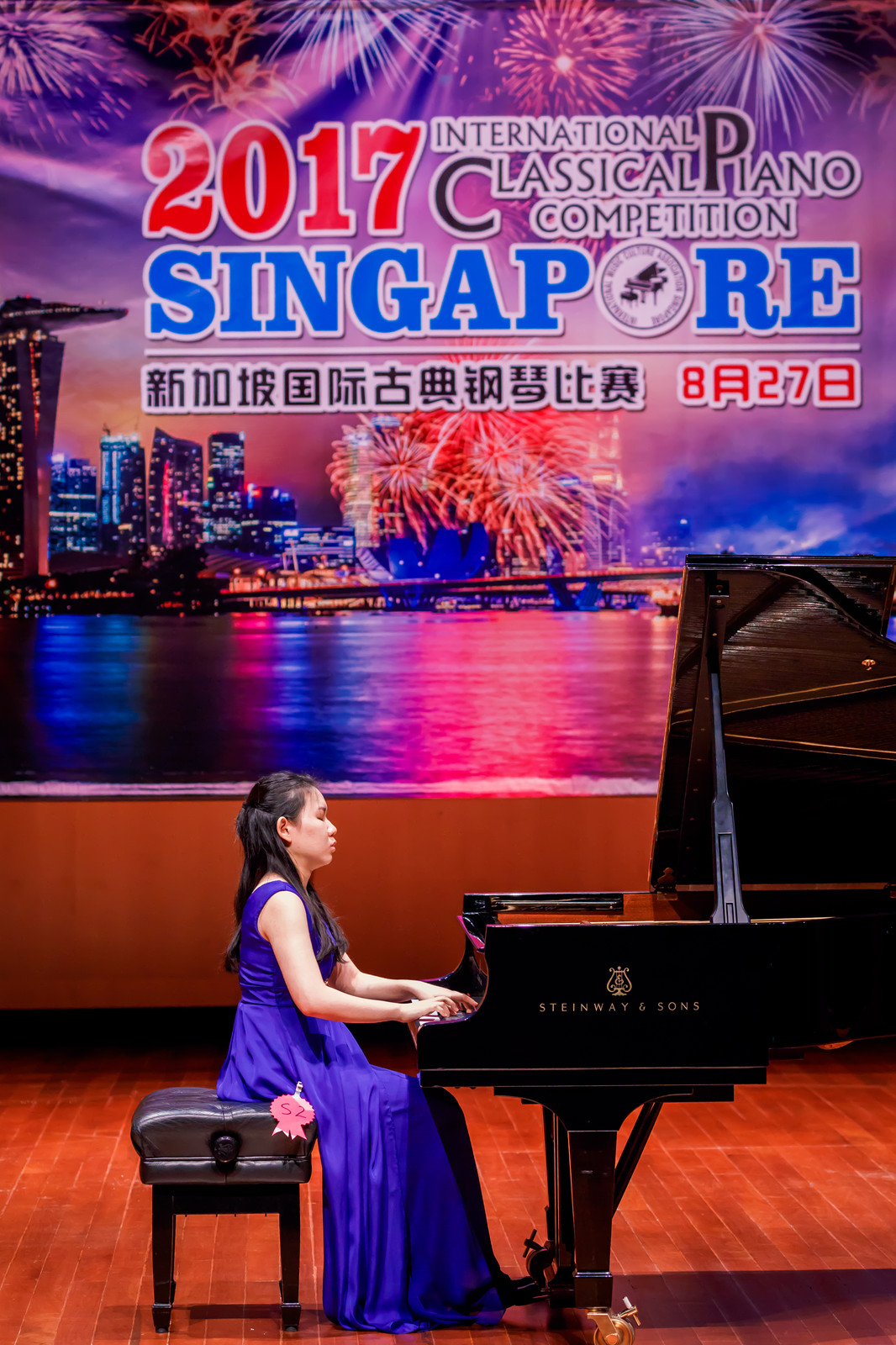 IMCAS-International Music Culture Association Singapore- About us