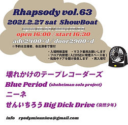 2.27 sat   Rhapsody vol.63