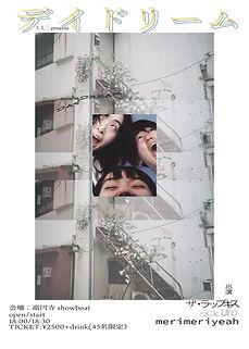 9.26 sat   < NIGHT TIME > 犬丸二presents「デイドリーム」