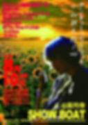 8.10  テンキューベリーマッチ 小山耕太郎! Vol.2