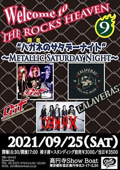 "9.25 sat   Welcome to THE ROCKS HEAVEN 9 ""ハガネのサタデーナイト"" ~Metallic Saturday Night~"