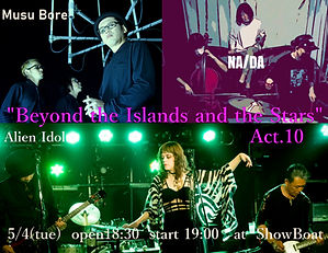 """5.4 TUE/HOL   """"Beyond the Islands and the Stars"""" Act. 10"""