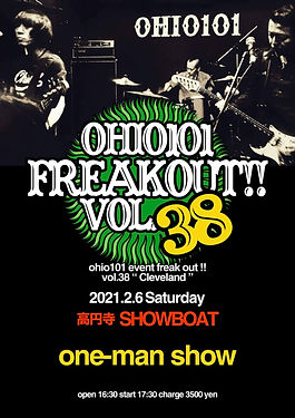 2.6 sat   FREAK OUT!! vol.38 「Cleveland」