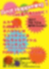 10.12 thu Beat Happening!THE高円寺PANIC!
