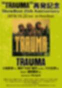 1023_trauma.jpg