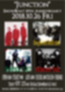 """10.28 sun Alien Idol Presents   """"Beyond the Islands and the Stars"""" Act.5"""