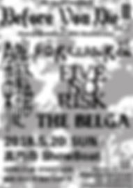 "5.20 sun THE BELGA PRESENTS  ""Before You Die!! vol.1"" ~Koenji showboat 25th anniversary~"