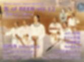 3.14 sat  dowa music Japan presents  缶 of BEER  vol.12  『祭司いけにえ臭いし』