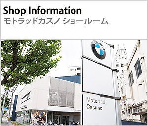 ShopInformation_SMALL.jpg
