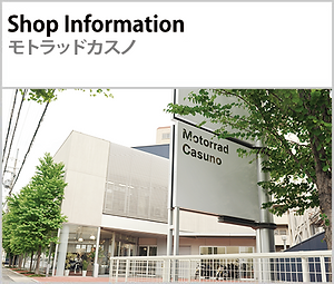 ShopInformation_SMALL.png