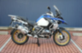 R1250GSA