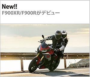 New_SMALL.jpg