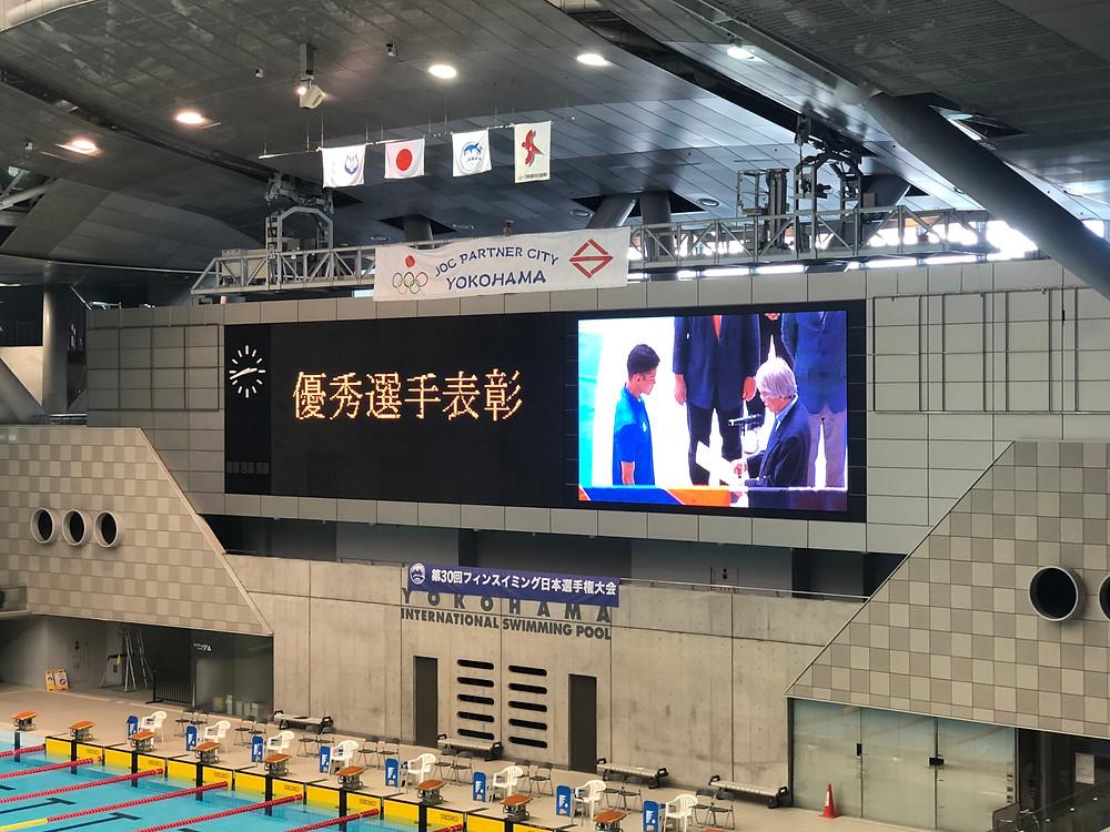三枝寛治2018年度最優秀新人選手賞獲得