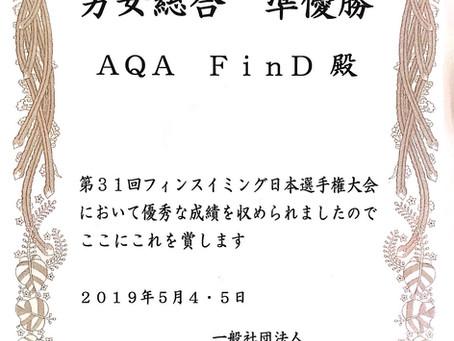 ☆男女総合準優勝☆日本選手権2019