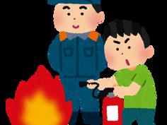 谷中初四町会防災訓練 11/6(日)9時より実施