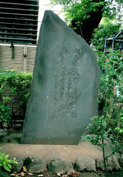 日本美術院歌の石碑