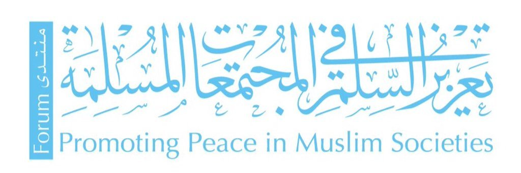 peace forum