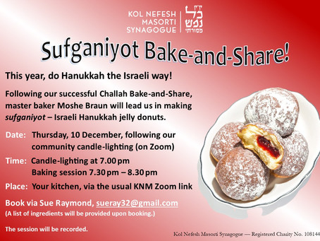 Challah, Sufganiyot and More