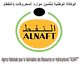 alnaft-high-res (2) (1).png