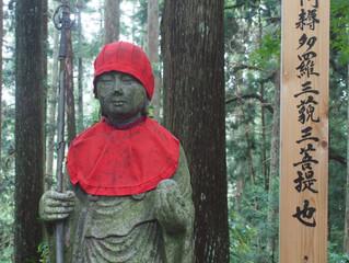 TOHOKU, JAPAN - Part 3 - HIRAIZUMI
