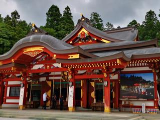 TOHOKU, JAPAN - July 2020 – PART II