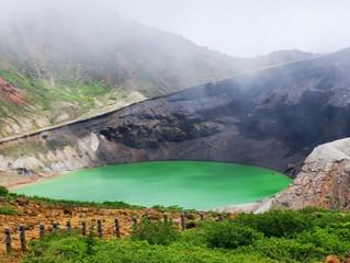TOHOKU, Japan - Part 4 - MOUNT ZAO, IWATE