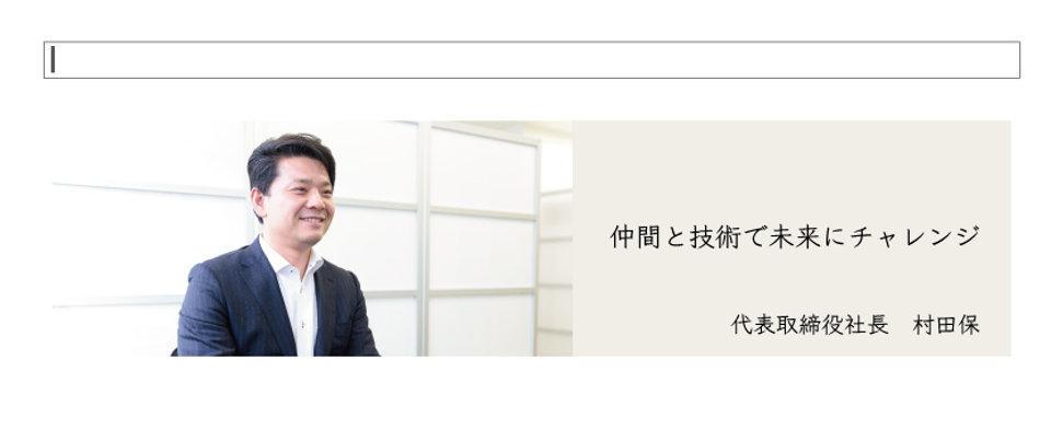 HP-SHATYO.jpg