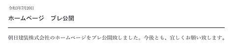 プレ公開6_edited_edited.jpg