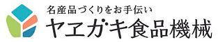 kikai_rogo.jpg