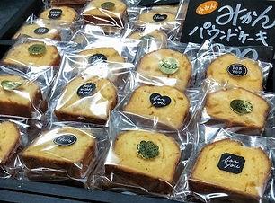 souvenirs_cake.jpg