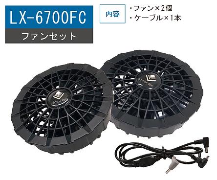 LX-6700FC.png