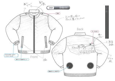 手描きブルゾン1.jpg