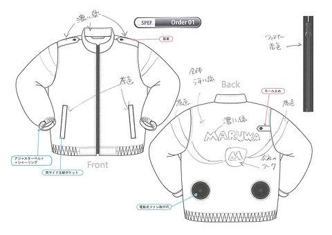 手描きブルゾン3.jpg