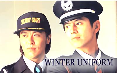 WINTER UNIFORM