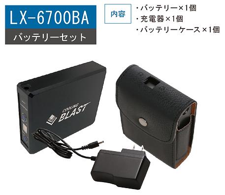 LX-6700BA.png