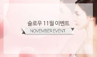 Banner11-미니.jpg